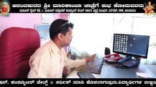 INDIAN CYBER CAFE & INDIAN INFOTECH COMPUTER CENTER, ANANDAPURAM