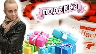 День Рождения/ Подарки/ Что подарить на День Рождения?