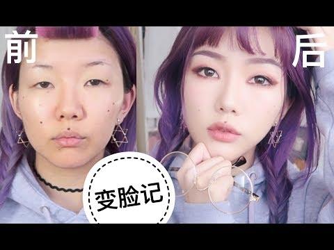 ���整容级�妆教程 - ����线��妆��一颗�豆��一颗好��紫�头