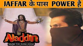 Zaffar Is Back With Power  Tv Shows   Serials Cast   Aladdin Naam Tho Suna Hoga   New Update