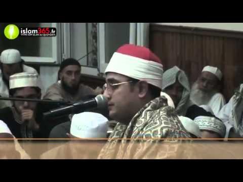 Mahmut Şahhat Mükemmel Kuran Ziyafeti - Enam ve Fatiha Sureleri