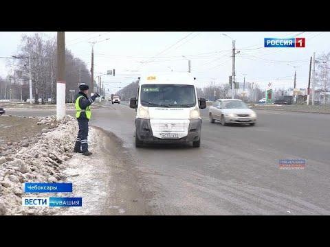 """Сотрудники ГИБДД провели в Чебоксарах рейд """"Автобус"""""""