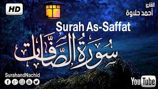 سورة الصافات كاملة  تلاوة جميلة جدا ❤️  سبحان من وهبه هذا الصوت والهدوء   Surah As-Saffat