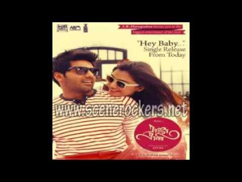 Raja Rani (2013): Tamil MP3 All Songs Free Direct Download 128 Kbps & 320 Kbps