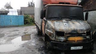 Восстановление машины ЗиЛ 5301(бычок) после пожара