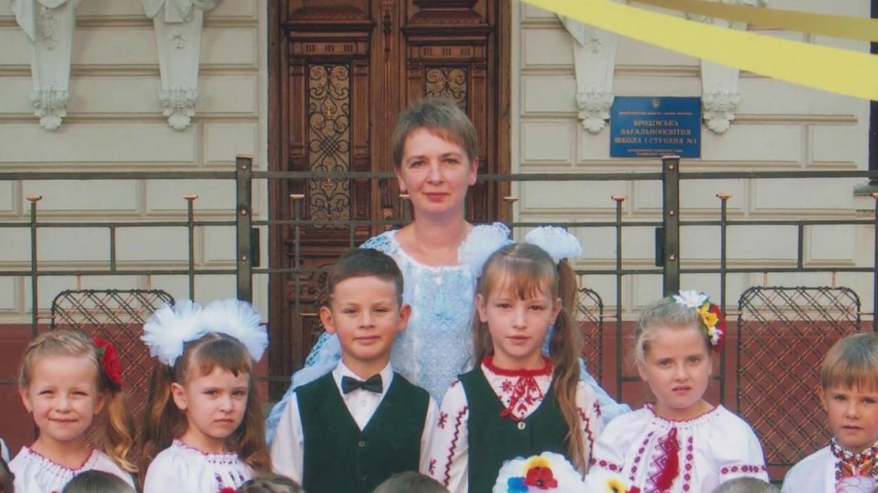 Вітання для першої вчительки Людмили Володимирівни Котельницької