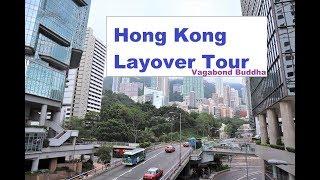Hong Kong Layover Tour