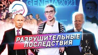 Хохлома для Байдена, жизнь для Навального, Россия для Кадырова. ОСТОРОЖНО: НОВОСТИ!
