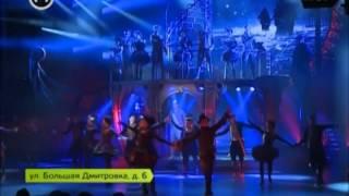 Москва 24: в театре Оперетты стартует мюзикл «Граф Орлов»