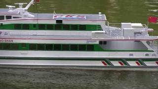 RC Catamaran Ferry - ZHONG SHAN