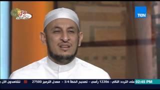"""الكلام الطيب - الشيخ رمضان يرد على زيادة الخلافات الزوجية والإختيار الخاطئ""""ينتج جيل مش متربي"""""""