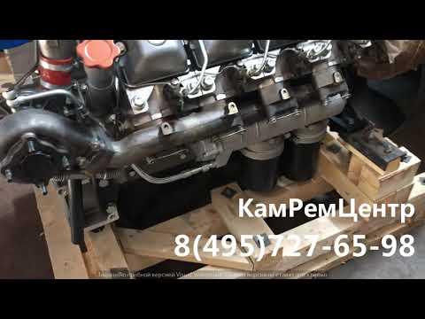Двигатель для автомобиля КАМАЗ 740 60 евро 3