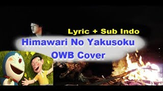 Gambar cover Himawari No Yokusoku - Doraemon Stand by me sound track (Cover by One Way Back) liriknya bikin baper