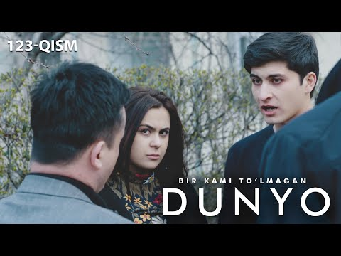 Bir Kami To'lmagan Dunyo (o'zbek Serial) | Бир ками тўлмаган дунё (узбек сериал) 123-qism
