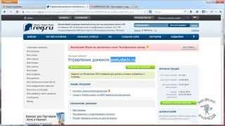 02 Хостинг sprinthost.ru  Как связать хостинг и домен