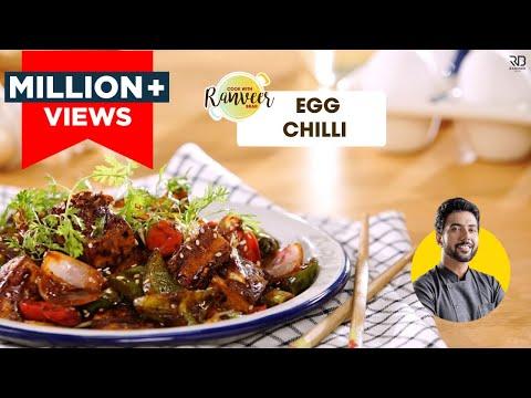 Egg Chilli | होटल जैसा अंडा चिली | Spicy Egg Recipe | Chef Ranveer Brar