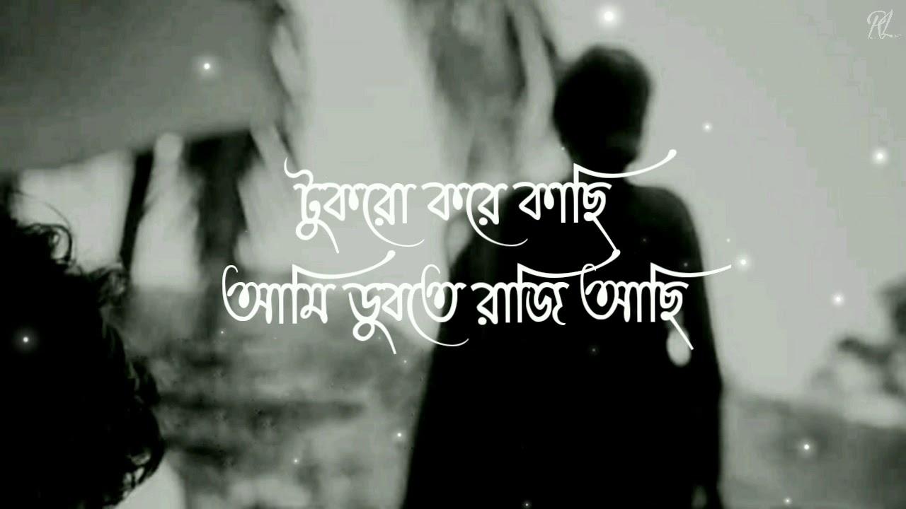 Rabindra Sangeet Bangla Video Female Voice Tomar Khola Hawa