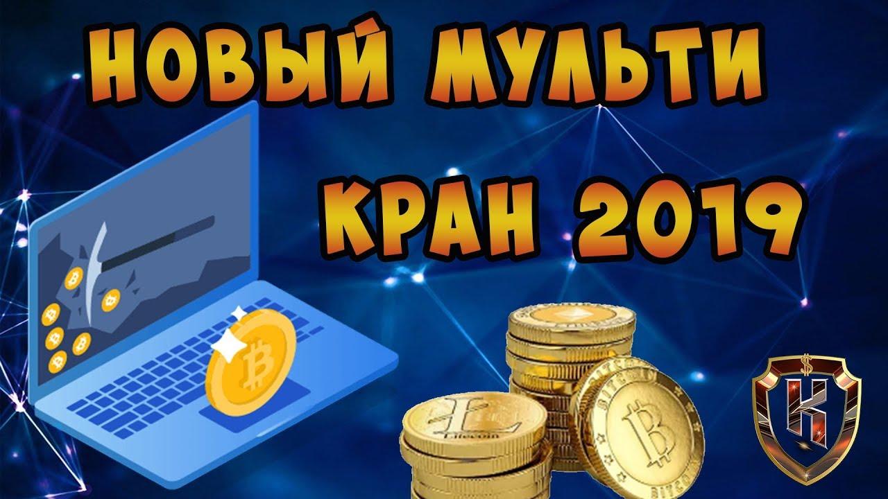лучшие сборщики криптовалюты