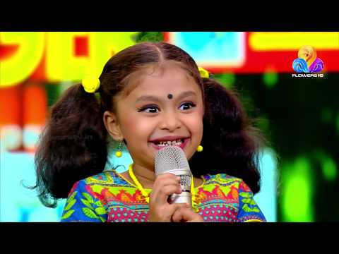 Flowers TV Top Singer Episode 89
