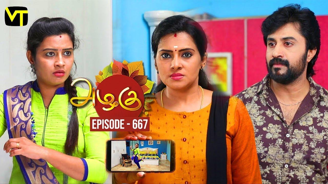 Azhagu Tamil Serial அழக Episode 667 Sun Tv Serials 01 Feb 2020 Revathy Youtube