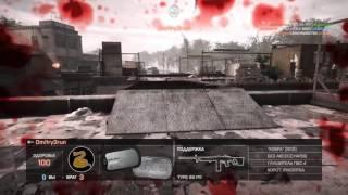 Battlefield 4 Russian Hacker