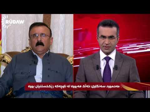 Mahmoud Sangawi 2016 - Rudaw TV