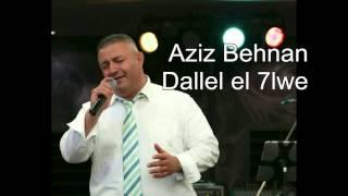 Aziz Behnan (Dallel el 7lwe )  عزيز بهنان..دلل الحلوة