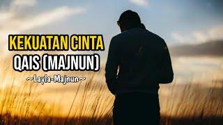 Ngaji Filsafat   Laila-Majnun Dipisahkan oleh Orangtuanya - Dr. Fahruddin Faiz