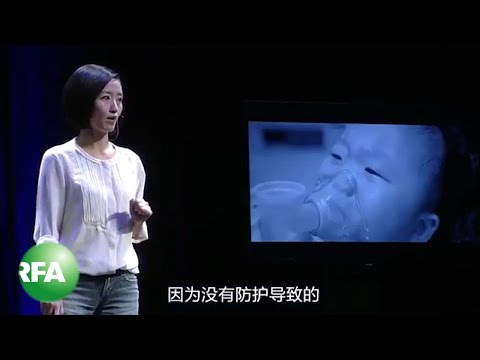Air Pollution Documentary Goes Viral in China