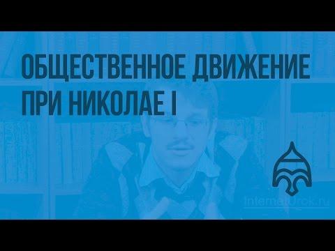 Как называлась первая народническая организация в россии