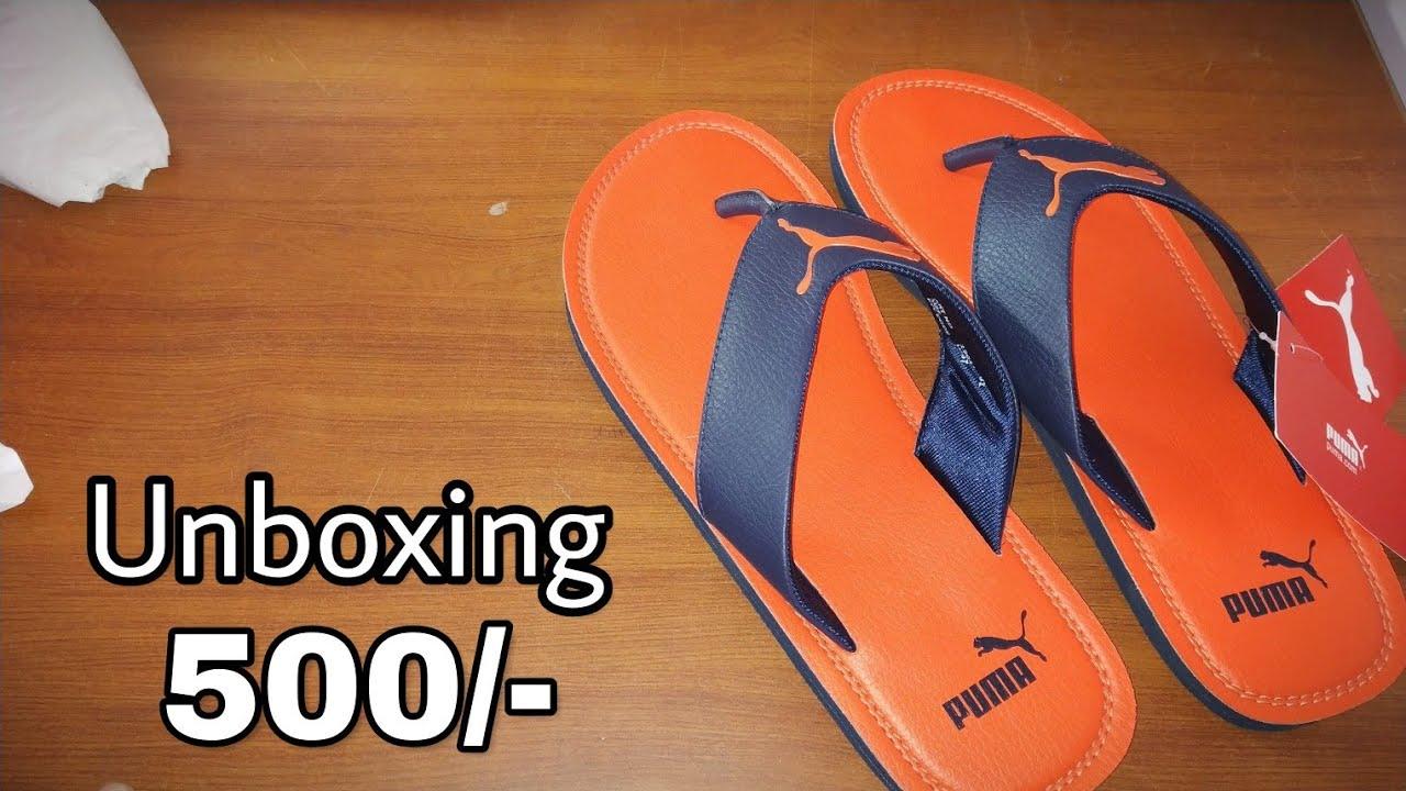 puma sandals below 500