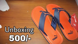 Puma Slippers Unboxing Amazon ¦ Puma Slippers under 500 ¦ Best Puma Red Slippers ¦ Comfort Slippers