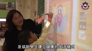 Publication Date: 2018-12-18 | Video Title: 01 樂善堂小學/學校簡介