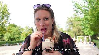أول مره أعمل كمين لمراتي وأنزل اراقبها 🙈 أتفاجئت بيعملو ايه 😆|مصري في المانيا