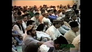 Friday Sermon 26 June 1998