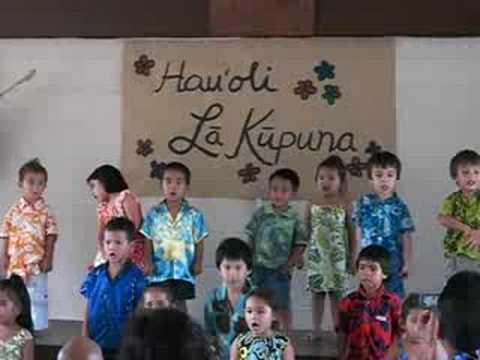 Punana Leo o Honolulu La Kupuna