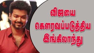 Vijay Nominated for National Film Awards UK | Mersal Awards | Best Foreign Movie | Thamizh Padam