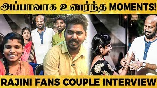 என் பையன் பெயர் AADITYA ARUNACHALAM 😎 - T.S Ragava Vignesh and his Wife Emotional Interview!