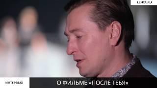 Сергей Безруков: «Есть силы, у которых чешутся руки вернуть цензуру»