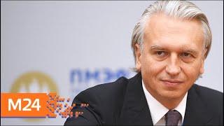 Александр Дюков единогласно избран президентом РФС - Москва 24