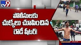 Rowdy sheeter threatens public near Secunderabad Police Station - TV9