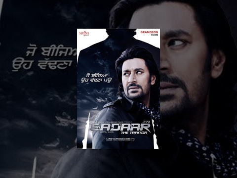 Gadaar - The Traitor (Full Movie) - Harbhajan Mann - New Punjabi Movies 2015