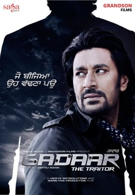 First look of harbhajan mann's new film 'saadey cm saab' is.