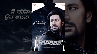 Gadaar - The Traitor (Full Movie) - Harbhajan Mann - New Punjabi Movies 2015