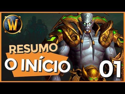A História do Warcraft / WoW - Ep 01 - O Início
