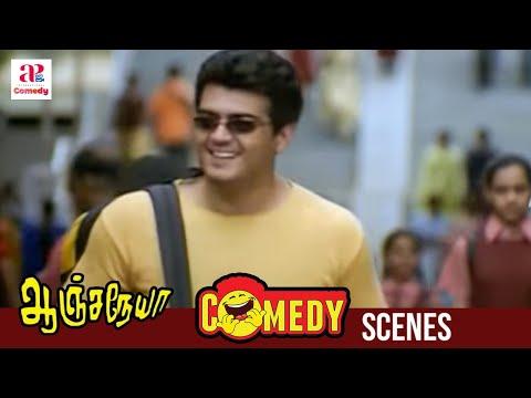 Aanjaneya - Full Movie Comedy