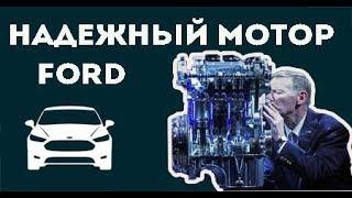 Eng ishonchli Ford motor Markazida yoki resurs EcoBoost?