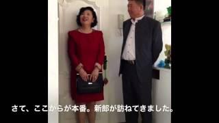 中国の結婚式に参加してきた!その1