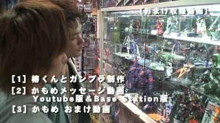 小田井涼平責任編素で発行されるオフィシャルマガジン第3弾 超ボリュー...