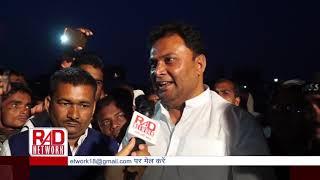 तेजस्वी यादव का बिहार का CM बनना तय, जनता को बस चुनाव का इंतजार ।RAD Network।